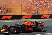 GP F1 Pays-Bas : Verstappen s'impose devant Hamilton